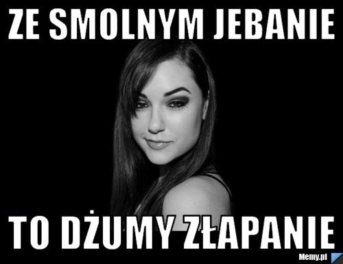 Jebanie